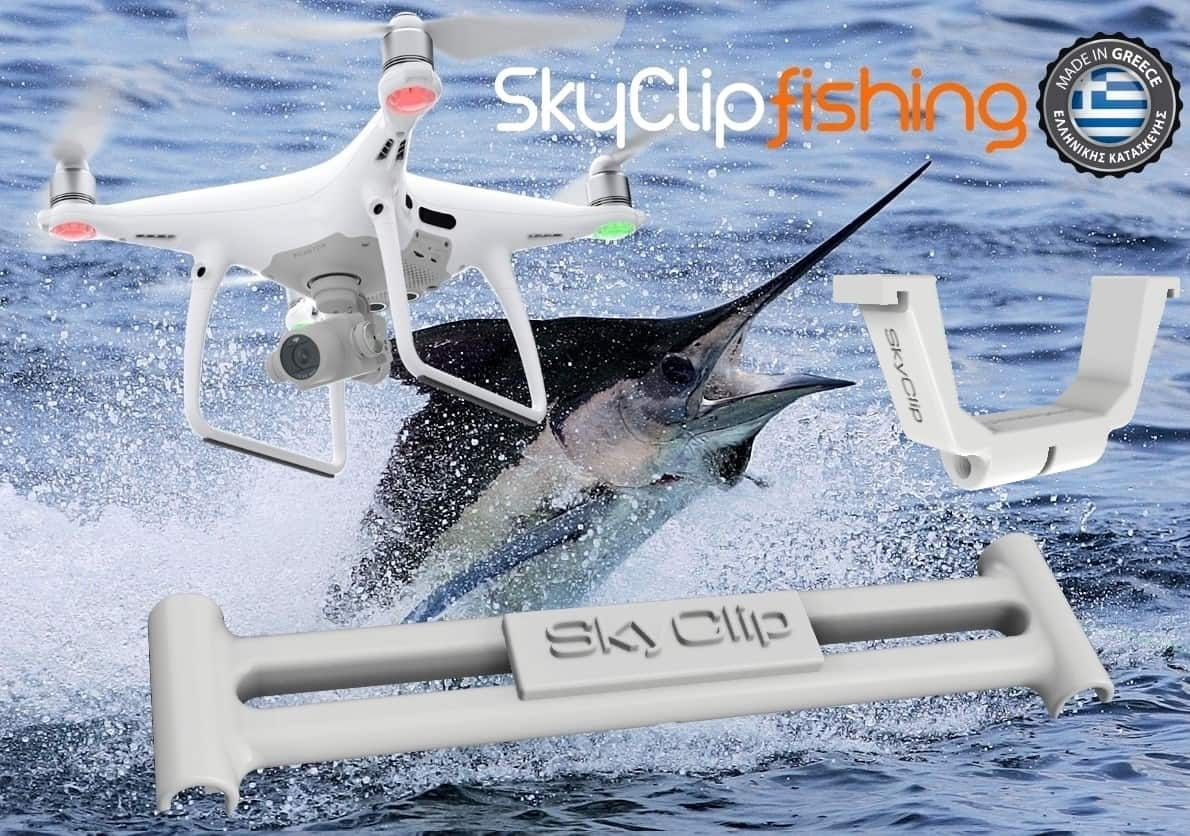 SkyClip made in Greece