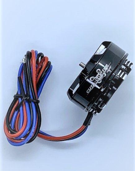 Cuta-Copter EX-1 6S V2 Motor
